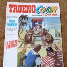 Tebeos: TRUENO COLOR Nº 138 (BRUGUERA 1ª EPOCA 1972). Lote 173387854