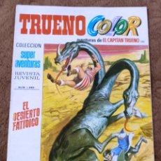 Tebeos: TRUENO COLOR Nº 133 (BRUGUERA 1ª EPOCA 1971). Lote 173388237