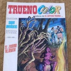 Tebeos: TRUENO COLOR Nº 130 (BRUGUERA 1ª EPOCA 1971). Lote 173388493