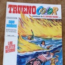 Tebeos: TRUENO COLOR Nº 126 (BRUGUERA 1ª EPOCA 1971). Lote 173389025