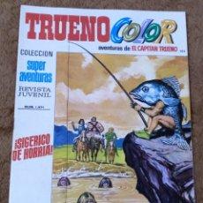 Tebeos: TRUENO COLOR Nº 124 (BRUGUERA 1ª EPOCA 1971). Lote 173389192