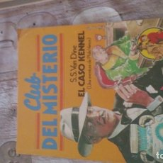 Tebeos: CLUB DEL MISTERIO N 44. Lote 173461717