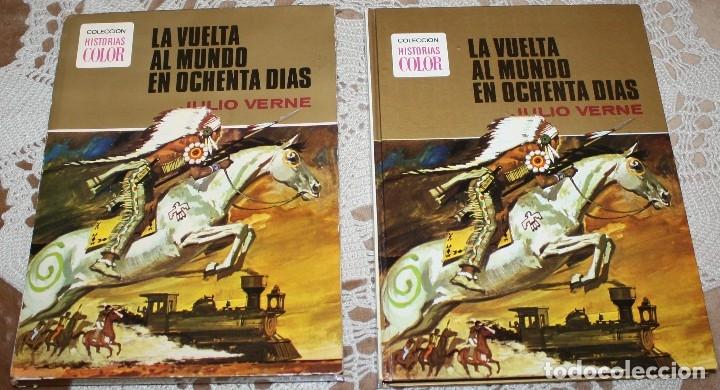 Tebeos: JULIO VERNE LIBRO Y COMICS LOTE - Foto 4 - 173550834