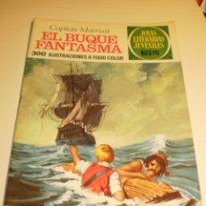 Livros de Banda Desenhada: CAPITÁN MARRYAT. EL BUQUE FANTASMA 1971 JOYAS LITERARIAS JUVENILES 26 (ESTADO NORMAL). Lote 173606594