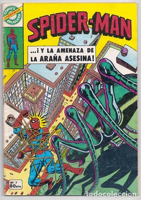 SPIDER-MAN, 7: …¡Y LA AMENAZA DE LA ARAÑA ASESINA! / COMICS BRUGUERA - SPIDERMAN - 03/1981 (Tebeos y Comics - Bruguera - Otros)