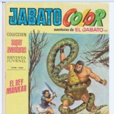 Tebeos: JABATO COLOR NUMERO 163. Lote 173790990