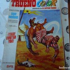 Tebeos: TRUENO COLOR PRIMERA EPOCA Nº 148 TIGRE CONTRA YAK. Lote 173816039