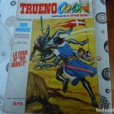 Tebeos: TRUENO COLOR PRIMERA EPOCA Nº 183 LA FURIA DE DIAMANTE. Lote 173816358
