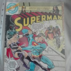 Tebeos: COMICS BRUGUERA: SUPERMAN, NUMERO 16, COLOR, AÑO 1979  . Lote 173919704