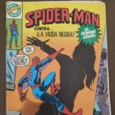 Tebeos: SPIDERMAN. BRUGUERA. NUMERO 51.. Lote 173921008