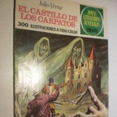 Livros de Banda Desenhada: JULIO VERNE.EL CASTILLO DE LOS CÁRPATOS JOYAS LITERATIAS JUVENILES Nº 128 1975 (ESTADO NORMAL). Lote 173976605