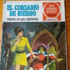 Tebeos: EL CORSARIO DE HIERRO Nº 20, ENIGMA EN LOS CARPATOS - JOYAS LITERARIAS JUVENILES SERIE ROJA -. Lote 174127939
