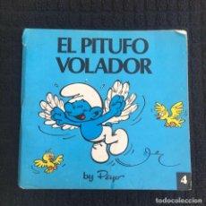 Tebeos: MINICUENTOS PITUFOS Nº 4 - EL PITUFO VOLADOR BY PEYO, ED. BRUGUERA 1981 . Lote 174282804