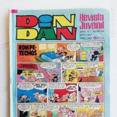 Tebeos: DIN-DAN - N° 149, AÑO 1970. Lote 174509064
