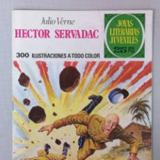 Tebeos: JOYAS LITERARIAS JUVENILES 1°EDICION N°167. Lote 174950790