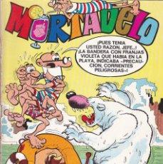 Tebeos: COLECCION MORTADELO EXTRA DE VERANO Nº 1972. Lote 175096674