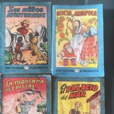 Tebeos: TESORO DE CUENTOS EDITORIAL BRUGUERA-GRAN COLECCIÓN BLANCANIEVES-SERIE 12 Nº 1,7 SERIE 13 Nº 6,7. Lote 175213549