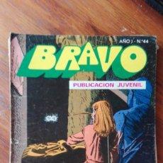 Tebeos: BRAVO (INSPECTOR DAN) Nº 44. BRUGUERA. CÓMIC. EL MUSEO SINIESTRO.. Lote 175495049