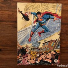 Tebeos: SUPERMAN . 6 AVENTURAS COMPLETAS. EDITORIAL BRUGUERA 1980. Lote 175632067