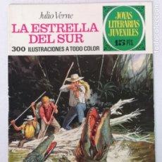 Tebeos: JOYAS LITERARIAS JUVENILES N°33. Lote 175664905