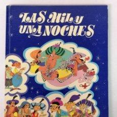 Giornalini: CLÁSICOS FAMILIARES EDT. BRUGUERA N°1 . Lote 175674108
