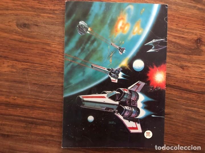 EL UNIVERSO EN GUERRA. GALÁCTICA. ADAPTACIÓN EN COMIC DEL FILM. BRUGUERA 1979 (Tebeos y Comics - Bruguera - Otros)