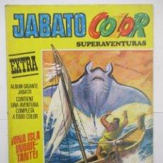Tebeos: JABATO COLOR - SUPERAVENTURAS EXTRA - Nº 23 - ALBUM GIGANTE - BRUGUERA. Lote 176077753