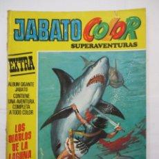 Tebeos: JABATO COLOR - SUPERAVENTURAS EXTRA - Nº 53 - ALBUM GIGANTE - BRUGUERA. Lote 176077963