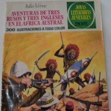 Tebeos: JOYAS LITERARIAS JUVENILES Nº28 - AVENTURAS DE TRES RUSOS Y TRES INGLESES EN EL AFRICA AUSTRAL . Lote 176117722
