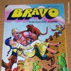 Tebeos: BRAVO Nº 15 EL CACHORRO 8. Lote 176431872