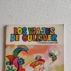 Tebeos: LLUVIA DE ESTRELLAS N°25 - LOS VIAJES DE GULLIVER Y OTROS CUENTOS - JAN / BRUGUERA 1981. Lote 176476798
