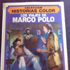 BDs: LOS VIAJES DE MARCO POLO. Lote 176632229