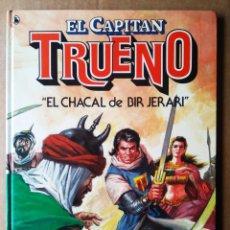 Tebeos: EL CAPITÁN TRUENO N°2: EL CHACAL DE BIR JERARI (BRUGUERA, 1986). POR VÍCTOR MORA, JESÚS BLASCO.. Lote 176967575