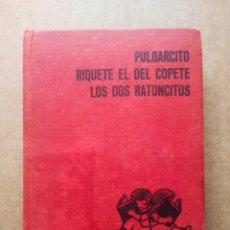 Tebeos: TESORO DE CUENTOS N°5 (BRUGUERA, 1975). JAN: EL GATO CON BOTAS, EL PATITO FEO Y LAS ZAPATILLAS ROJAS. Lote 177045382
