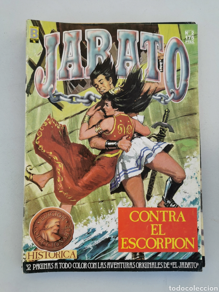 Tebeos: JABATO DEL 1 AL 10 EDICIÓN HISTÓRICA 1987 - Foto 3 - 177500547