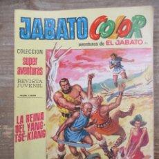 Tebeos: JABATO COLOR - 1ª EPOCA - SUPERAVENTURAS - Nº 174 - BRUGUERA. Lote 177946179