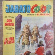 Tebeos: JABATO COLOR - 1ª EPOCA - SUPERAVENTURAS - Nº 176 - BRUGUERA. Lote 177946238
