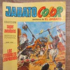 Tebeos: JABATO COLOR - 1ª EPOCA - SUPERAVENTURAS - Nº 177 - BRUGUERA. Lote 177947408