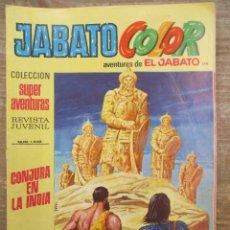 Tebeos: JABATO COLOR - 1ª EPOCA - SUPERAVENTURAS - Nº 179 - BRUGUERA. Lote 177947457
