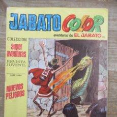 Tebeos: JABATO COLOR - 1ª EPOCA - SUPERAVENTURAS - Nº 201 - BRUGUERA. Lote 177947718