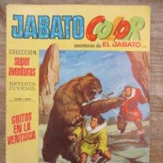 Tebeos: JABATO COLOR - 1ª EPOCA - SUPERAVENTURAS - Nº 205 - BRUGUERA. Lote 177947915