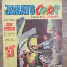 Tebeos: JABATO COLOR - 1ª EPOCA - SUPERAVENTURAS - Nº 207 - BRUGUERA. Lote 177948045