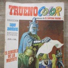 Tebeos: CAPITAN TRUENO - TRUENO COLOR - SUPER AVENTURAS - BRUGUERA . Lote 178595446