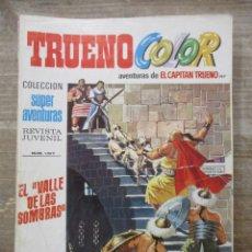 Tebeos: CAPITAN TRUENO - TRUENO COLOR - Nº 197 - SUPER AVENTURAS - BRUGUERA . Lote 178595680