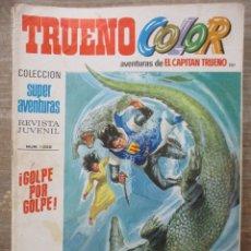 Tebeos: CAPITAN TRUENO - TRUENO COLOR - Nº 201 - SUPER AVENTURAS - BRUGUERA . Lote 178595778