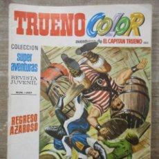 Tebeos: CAPITAN TRUENO - TRUENO COLOR - Nº 202 - SUPER AVENTURAS - BRUGUERA . Lote 178595838