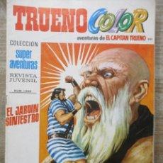 Tebeos: CAPITAN TRUENO - TRUENO COLOR - Nº 205 - SUPER AVENTURAS - BRUGUERA . Lote 178596025