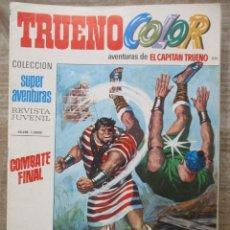 Tebeos: CAPITAN TRUENO - TRUENO COLOR - Nº 231 - SUPER AVENTURAS - BRUGUERA . Lote 178596320