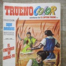 Tebeos: CAPITAN TRUENO - TRUENO COLOR - Nº 233 - SUPER AVENTURAS - BRUGUERA . Lote 178596508
