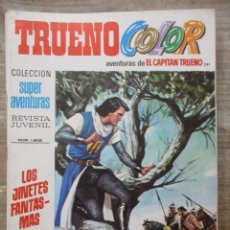 Tebeos: CAPITAN TRUENO - TRUENO COLOR - Nº 241 - SUPER AVENTURAS - BRUGUERA . Lote 178596801